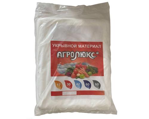 """Укрывной материал """"Агролюкс 30"""", 3,2 х 10 м"""